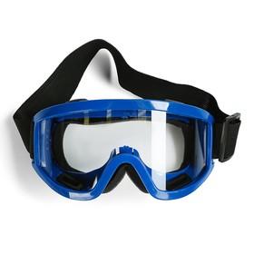 Очки-маска для езды на мототехнике, стекло прозрачное, цвет синий Ош