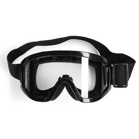 Очки-маска для езды на мототехнике, стекло прозрачное, цвет черный Ош