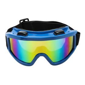 Очки-маска для езды на мототехнике, стекло хамелеон, цвет синий Ош