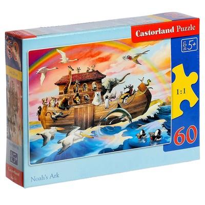 Пазл 60 элементов «Ноев ковчег»