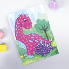 """Мозаика стикерная """"Динозавры"""" + стразы, EVA стикеры"""