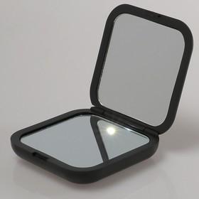 Зеркало LuazON KZ-02, подсветка, 1,5 × 8,5 × 1 см, 1 диод, 1*CR2032