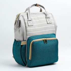 Рюкзак женский, для мамы и малыша, модель «Сумка-рюкзак», цвет зелёный Ош