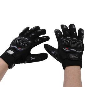 Перчатки для езды на мототехнике, с защитными вставками, пара, размер L, черные Ош