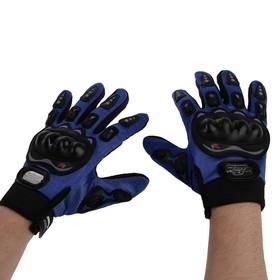 Перчатки для езды на мототехнике, с защитными вставками, пара, размер XL, синий Ош