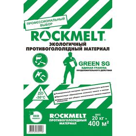 Реагент антигололёдный, 20 кг, работает до -30 °С, в пакете