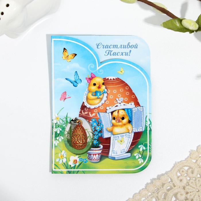 Подвеска «Счастливой Пасхи!» (цыплята), 11 × 8 см