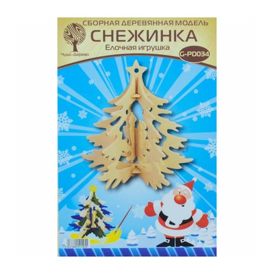 Сборная деревянная модель «Снежинка 4», ёлочная игрушка - Фото 1