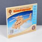 Сборная деревянная модель «Вертолет» - Фото 4