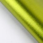 Плёнка с металлизированная, цвет зеленое яблоко, 50 х 70 см