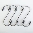Набор крючков для рейлинга 8 см, 4 шт