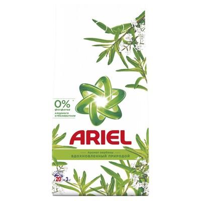 Стиральный порошок Ariel «Вербена», автомат, 3 кг - Фото 1