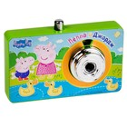 Фотоаппарат-проектор «Свинка Пеппа», 8 слайдов
