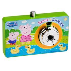Фотоаппарат-проектор «Свинка Пеппа», 8 слайдов Ош