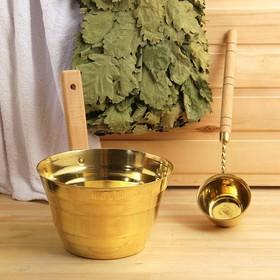 Набор для бани 'Каменка' из двух предметов (ушат и черпак) латунный, в коробке Ош
