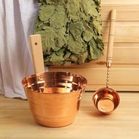 Набор для бани 'Каменка' из двух предметов (ушат и черпак) медный, в коробке Ош