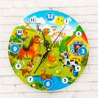 """Часы настенные обучающие """"Домашние животные"""", 20 см"""