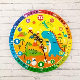 Часы настенные обучающие 'Динозавры', 20 см Ош