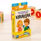 Настольная семейная игра на внимание «Кавардак»