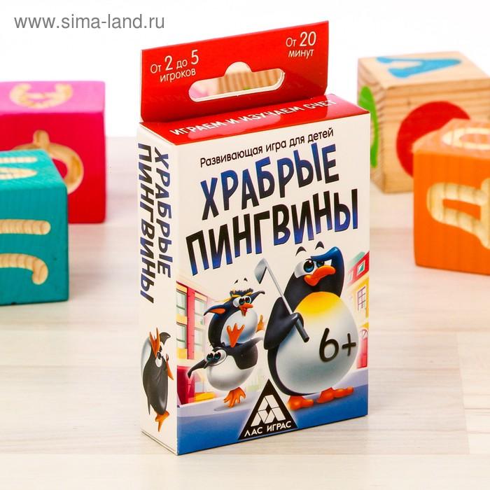 карты в играть играют пингвины