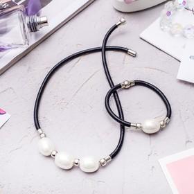Набор 2 предмета: колье, браслет 'Майорка', цвет белый Ош