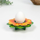 Подставка пасхальная на 1 яйцо «Цветок», 12 ? 4.5 см