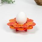 Подставка пасхальная на 1 яйцо «ХВ» (цветок)