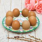 Подставка пасхальная на 8 яиц «Цыплёнок»