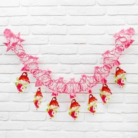 Растяжка «Фламинго» Ош