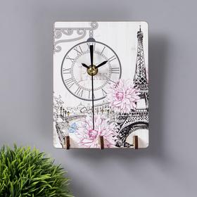 Ключница открытая с часами 'Париж' Ош