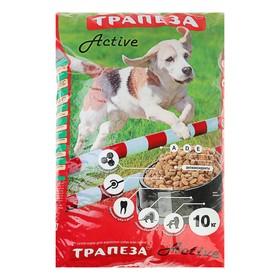 """Сухой корм """"Трапеза ACTIVE"""" для взрослых собак с высокой активностью, 10 кг"""