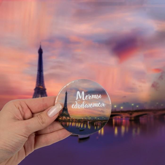 Зеркало «Мечты сбываются»