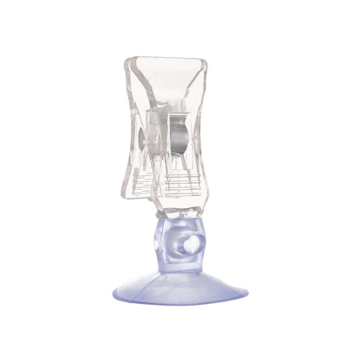 Присоска d46мм, с зажимом-прищепкой, цвет прозрачный