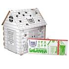 Домик из картона «Дом-раскраска»