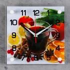 """Часы настенные, серия: Кухня, """"Глинтвейн"""", 25х25 см микс"""