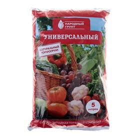 Грунт Универсальный Народный грунт, 5 л