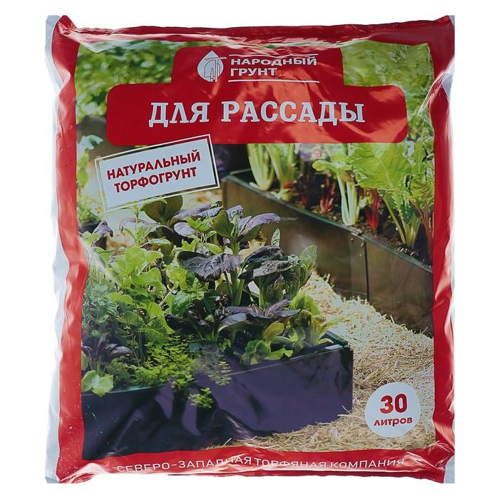 """Грунт для рассады """"Народный грунт"""", 30 л"""
