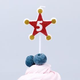 Свеча в торт цифра Дисней 5, Тачки, звезда, красно-золотые Ош
