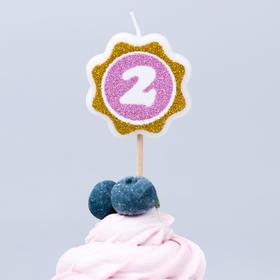 Свеча в торт цифра Дисней 2, София Прекрасная,цветок, розово-золотая Ош