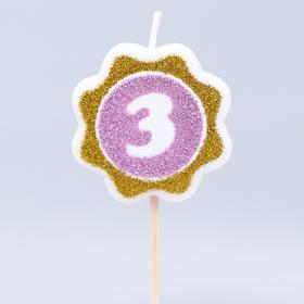 Свеча в торт цифра Дисней 3, София Прекрасная,цветок, розово-золотая