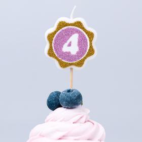 Свеча в торт цифра Дисней 4, София Прекрасная,цветок, розово-золотая