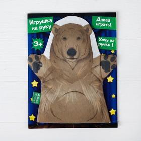 Игрушка на руку 'Бурый медведь' Ош