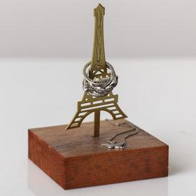 Органайзер для аксессуаров с металлической фигуркой 'Париж' Ош