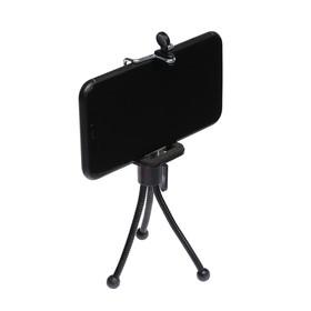 Штатив-тренога LuazON настольный, для телефона, компактный, гибкие ножки, чёрный Ош