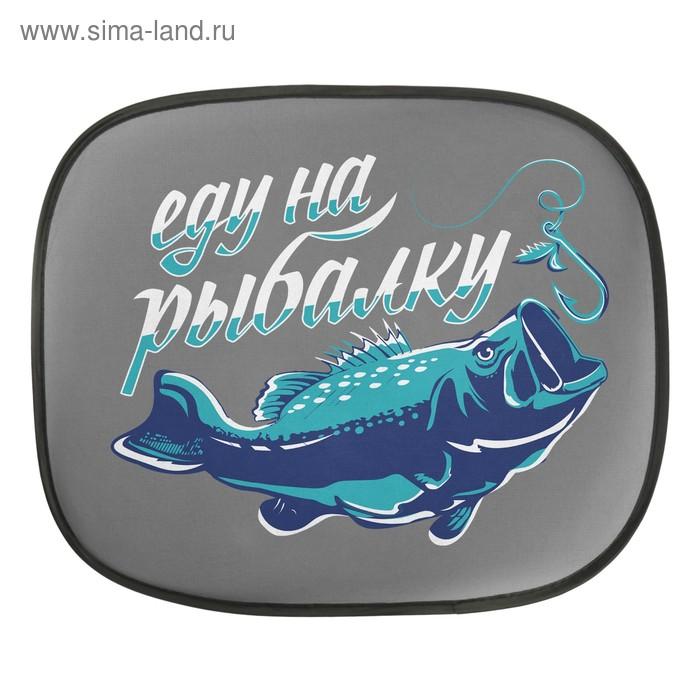 Шторки на боковое стекло «Еду на рыбалку», 2 шт