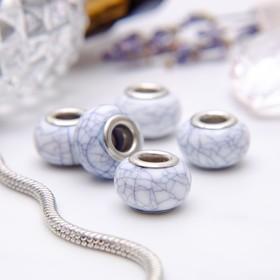 Бусина 'Кахолонг', цвет белый в серебре Ош