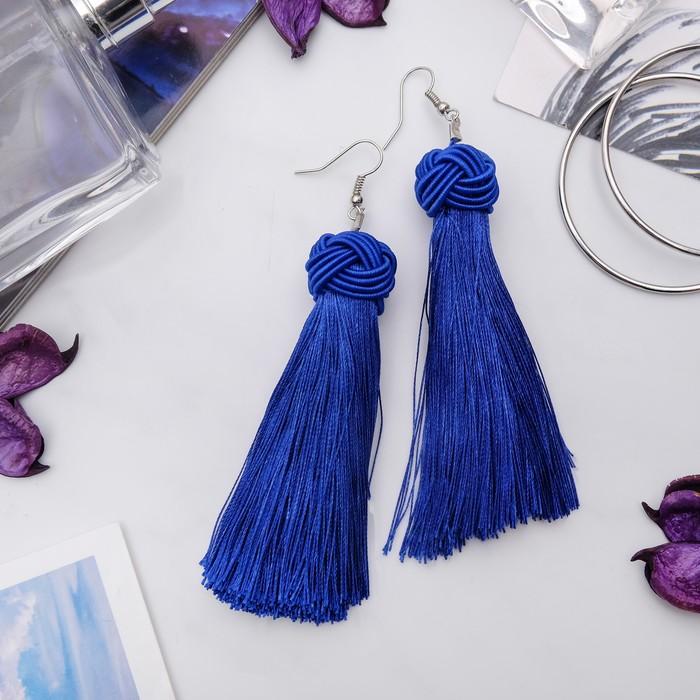 Серьги Кисти романс, цвет ярко-синий в серебре, длина кисти 10 см