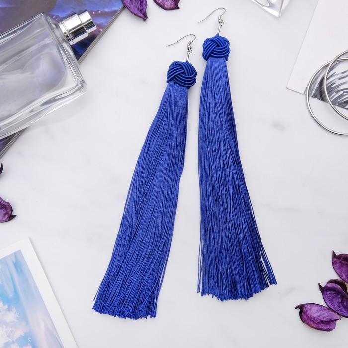 Серьги Кисти романс, цвет ярко-синий в серебре, длина кисти 16 см