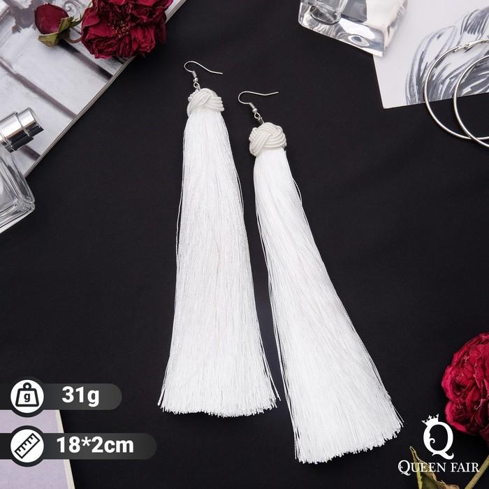 Серьги Кисти романс, цвет белый в серебре, длина кисти, 16 см