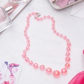 Бусы 'Классика' блеск бусин, цвет радужно-розовый, 45 см Ош
